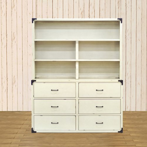 Franklin & Ben Providence Hutch - Distressed White